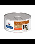 Hill's Canine / Feline A/D lata 156 gr