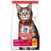 Hills gato adulto optimal care 9,07Kg
