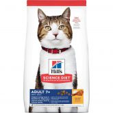 Hill's Feline Mature